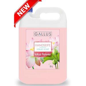 Gallus Lotus Flower