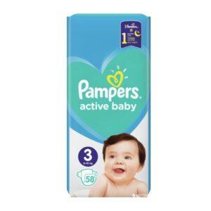 Active Baby №3