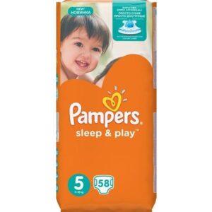 Sleep&Play 5