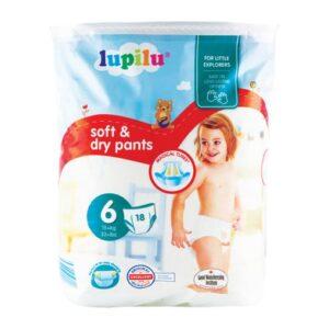 Підгузки-трусики Lupilu 6 soft & dry